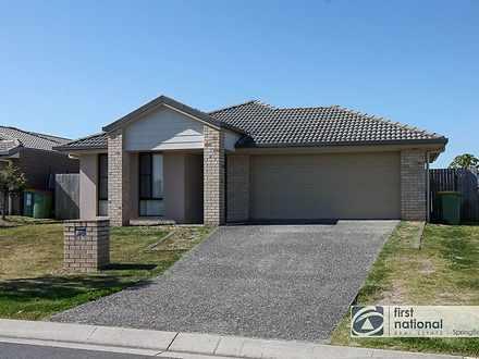 71 Whitmore Crescent, Goodna 4300, QLD House Photo