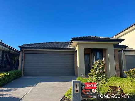 56 Appledale Way, Wantirna South 3152, VIC House Photo