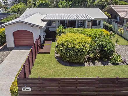 8 Balemo Street, Battery Hill 4551, QLD House Photo