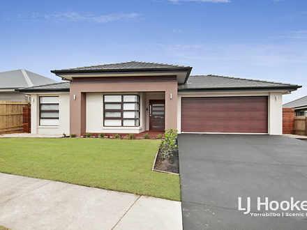 26 Olivine Circuit, Yarrabilba 4207, QLD House Photo