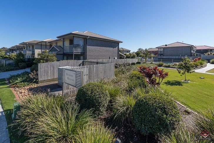 ID:21083152/6 Clearwater Street, Bethania 4205, QLD Townhouse Photo
