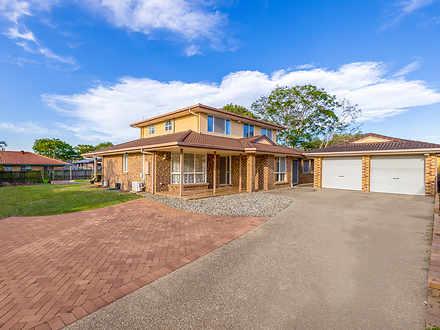 8 Radan Street, Sunnybank Hills 4109, QLD House Photo