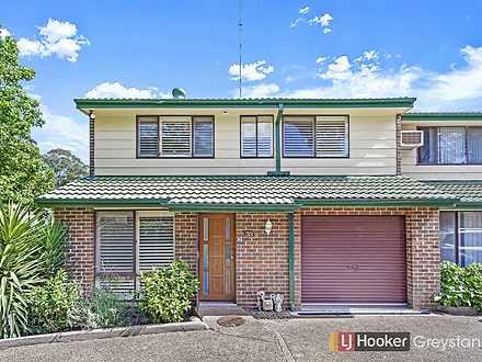 33/30 Bradman Street, Greystanes 2145, NSW Villa Photo