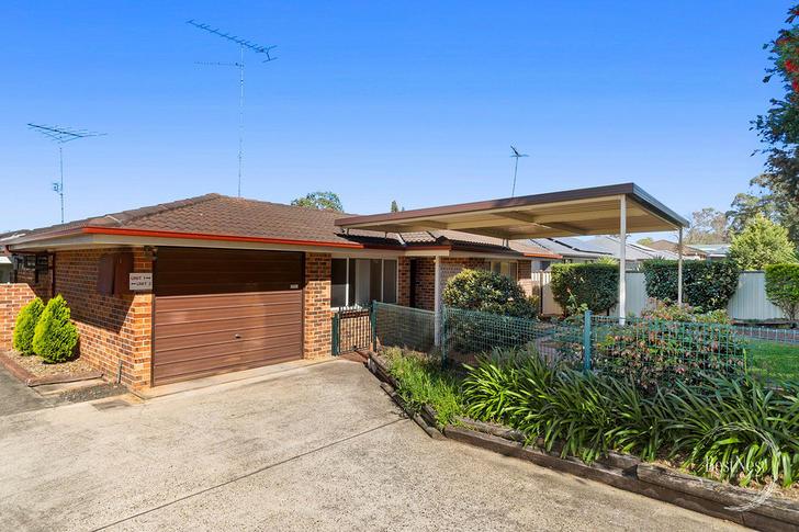 South Windsor 2756, NSW Villa Photo