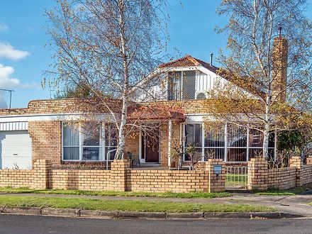 214 Rippon Road, Hamilton 3300, VIC House Photo