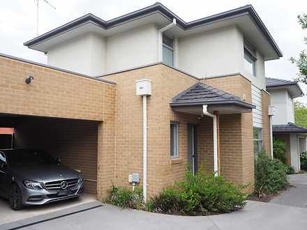 2/34 North Road, Reservoir 3073, VIC Townhouse Photo