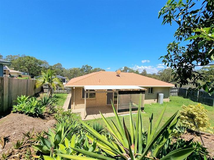 9 Kummara Road, Edens Landing 4207, QLD House Photo
