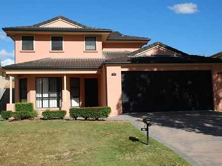 8 Diamond Place, Runcorn 4113, QLD House Photo