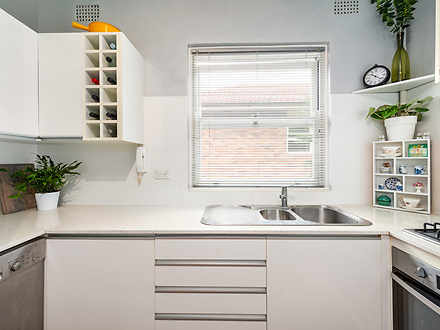 1/38 Bent Street, Neutral Bay 2089, NSW Apartment Photo
