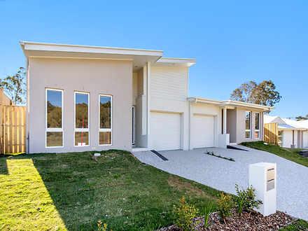 10A Tian Crescent, Upper Coomera 4209, QLD House Photo
