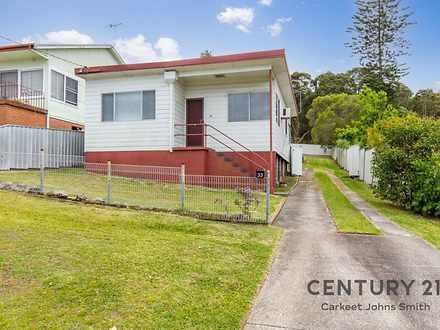 33 Heshbon Street, Gateshead 2290, NSW House Photo