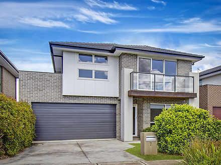 7 Kezar Road, North Kellyville 2155, NSW House Photo