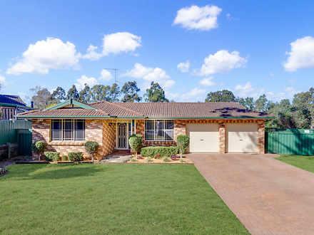 15 Fitzpatrick Road, Mount Annan 2567, NSW House Photo