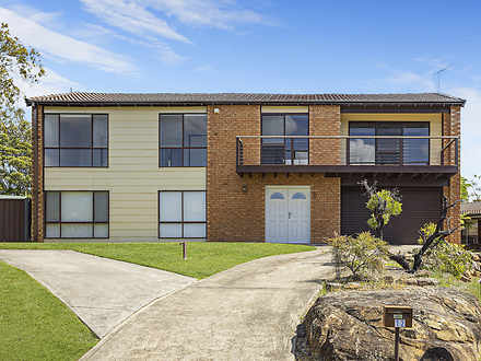 12 Merredin Close, Yarrawarrah 2233, NSW House Photo