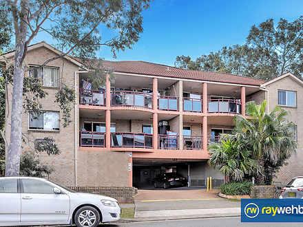 7-11 Meehan Street, Parramatta 2150, NSW Apartment Photo