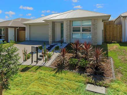 9 Ila Court, Ormeau 4208, QLD House Photo