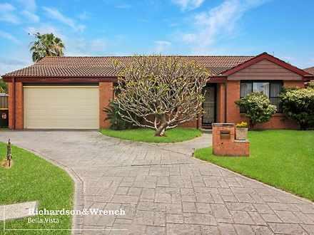 9 Citron Place, Oakhurst 2761, NSW House Photo