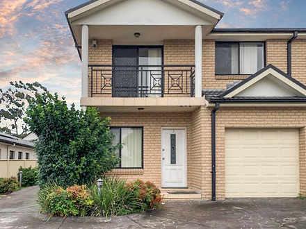 2/32 Little Road, Bankstown 2200, NSW Townhouse Photo