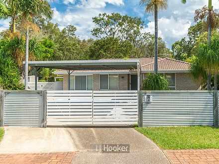 7 Latana Court, Regents Park 4118, QLD House Photo