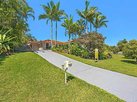 25 Outrigger Drive, Robina 4226, QLD House Photo