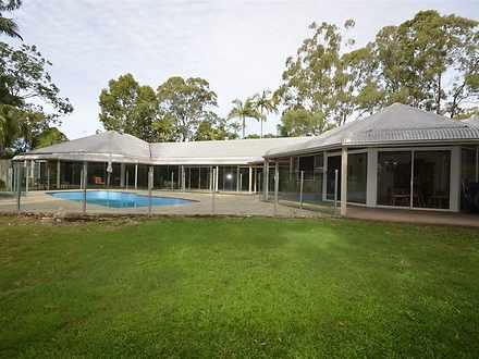 7 Paperbark Court, Parkwood 4214, QLD House Photo