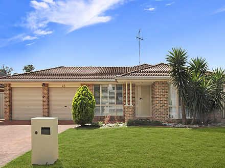 45 Bumbera Street, Prestons 2170, NSW House Photo