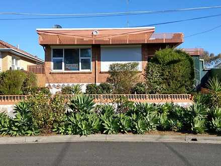 7 Turnbull Court, Brunswick West 3055, VIC House Photo