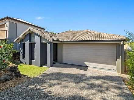 12 Violet Avenue, Springfield Lakes 4300, QLD House Photo
