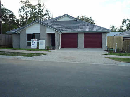 1/15 Blessing Place, Boronia Heights 4124, QLD Duplex_semi Photo
