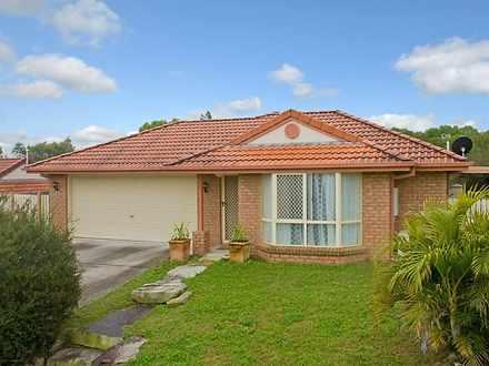 20 Rubicon Court, Collingwood Park 4301, QLD House Photo