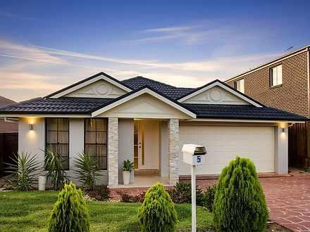 5 Courtley Avenue, Kellyville Ridge 2155, NSW House Photo