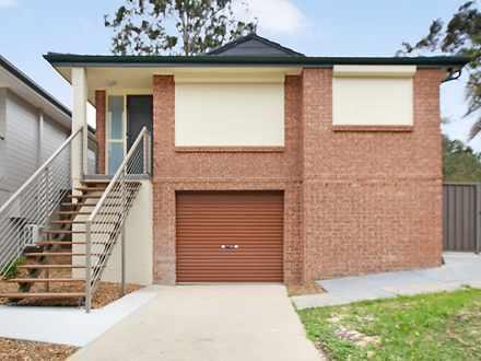 21 Sherringham Road, Cranebrook 2749, NSW House Photo