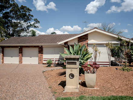 6 Cliff Place, Cranebrook 2749, NSW House Photo