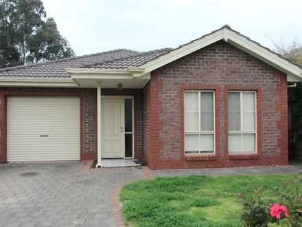 33B Stoneybrook Drive, Paradise 5075, SA House Photo