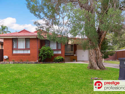 27 Bangalow Avenue, Chipping Norton 2170, NSW House Photo