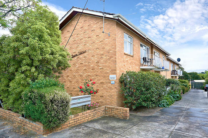 2/319 Riversdale Road, Hawthorn East 3123, VIC Apartment Photo
