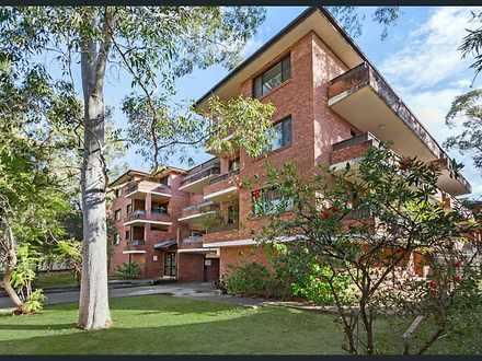 2/41-49 Lane Street, Wentworthville 2145, NSW Apartment Photo