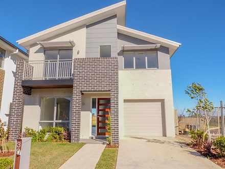 39 Jacqui Avenue, Schofields 2762, NSW House Photo