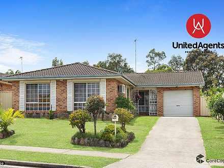3 Brolga Crescent, Green Valley 2168, NSW House Photo