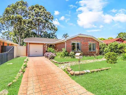 4 Rosewood Way, Werrington 2747, NSW House Photo