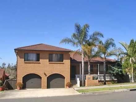 25 Mariner Crescent, Abbotsbury 2176, NSW House Photo