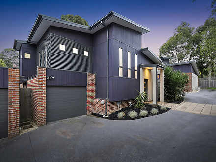 2/36 Greenhill Road, Bayswater North 3153, VIC Townhouse Photo
