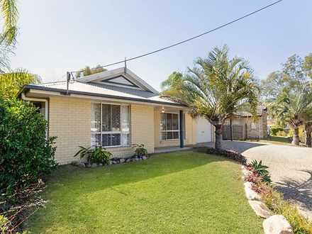 25 Mccann Street, South Gladstone 4680, QLD House Photo