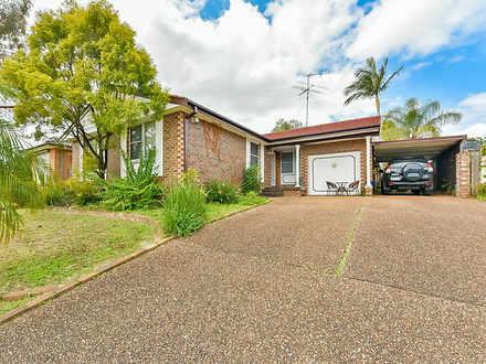 12 Moffat Place, Minto 2566, NSW House Photo
