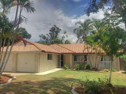 109 Thorngate Drive, Robina 4226, QLD House Photo