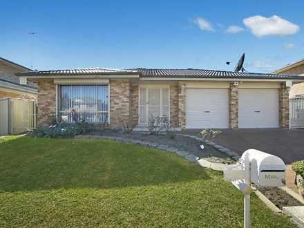 223 Glenwood Park Drive, Glenwood 2768, NSW House Photo
