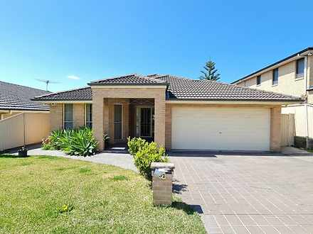 52 Venezia Street, Prestons 2170, NSW House Photo