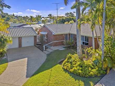 66 Millwell Road, Maroochydore 4558, QLD House Photo