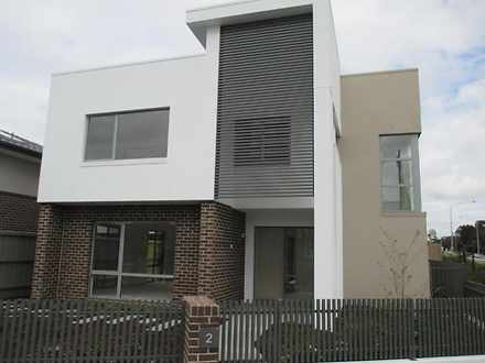 2 Harcrest Boulevard, Wantirna South 3152, VIC Townhouse Photo