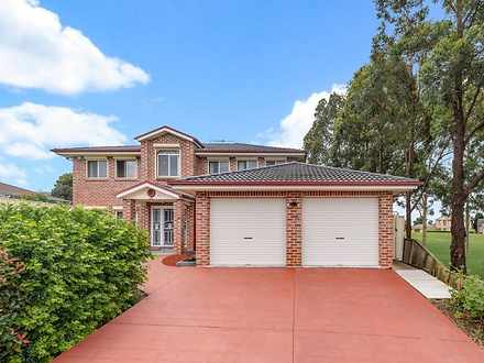 118 Englorie Park Drive, Glen Alpine 2560, NSW House Photo